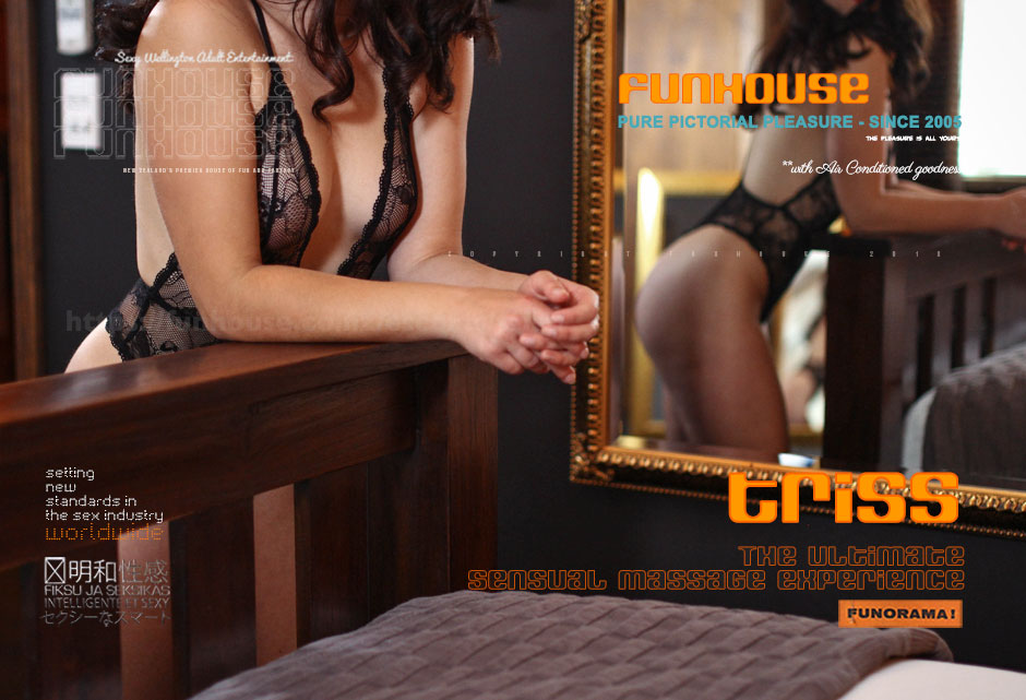 triss_funhouse_escorts_201814